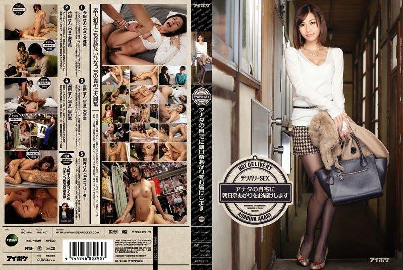 Ipz 386 Akari Asahina Jav Censored