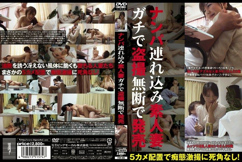 Jav Censored Tdas 006 Amateur