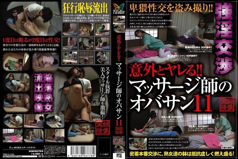 Jav Uncensored 10musume 080514 01 Yukari