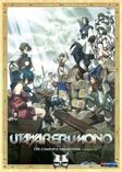 DubSub  Anime Reviews: Utawarerumono Anime Review