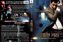 Eurodisc+pt+hc+video+store+movies+1+6