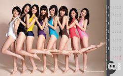 August  Nancy Wu, Koni Lui, Leanne Li, Fala Chan, Tracy Yip, Vivien