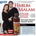 Jus Harum Malam Harga Murah RM40 | PANAS GILER!! - DJDANCHEF