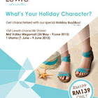 Lewré charactér: special Holiday Buy2Buy Promotion