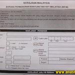 Syarat Bantuan Rakyat 1 Malaysia BR1M 2013 | Anastasyea Blog