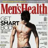 Asian-Muscle-Boy Photo Gallery: Lee Changmin - Muscular Singer From