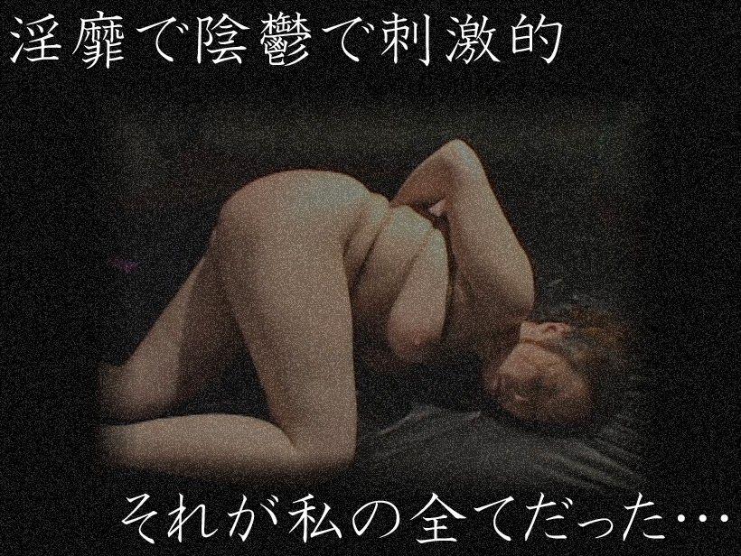 Jukujo Club 5142 Tsukasa Minami Jav Uncensored