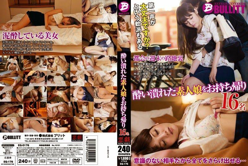 Ysn 405 Sakuragi Otsuka Yamaguchi Rina Matsuoka Seira Jav Censored Xxx