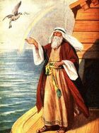 William P. Lazarus: Finding Noah's Flood Creates Real Problems