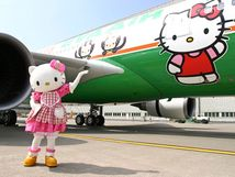 The Underground Gastronomes: Hello Flying Kitty