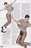Emma Watson in 8 Days Magazine (Scans) ~ DISNEY STAR UNIVERSE