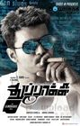 Vijay's Thuppaki First Look HQ Wallpapers,First Look Thuppaki Stills