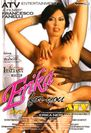 Hot European movies collection: Erika for You (2005)