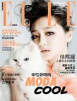 barbie hsu 5 archive barbie hsu 6 archive barbie hsu 7 archive barbie