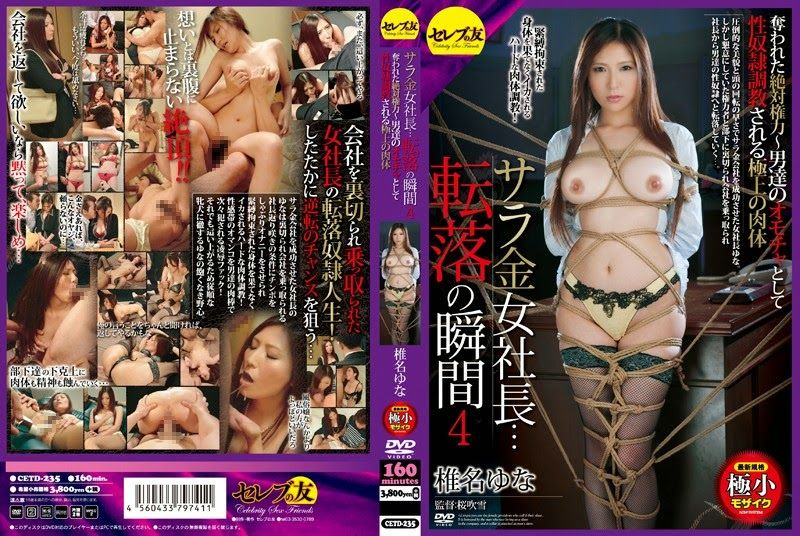 Abp 073 I Will Be Like Without Permission Dirty Apartment Of My Takizawa Lora