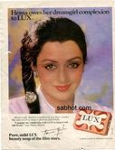 Hema Malini Endorsing Lux Beauty Soap