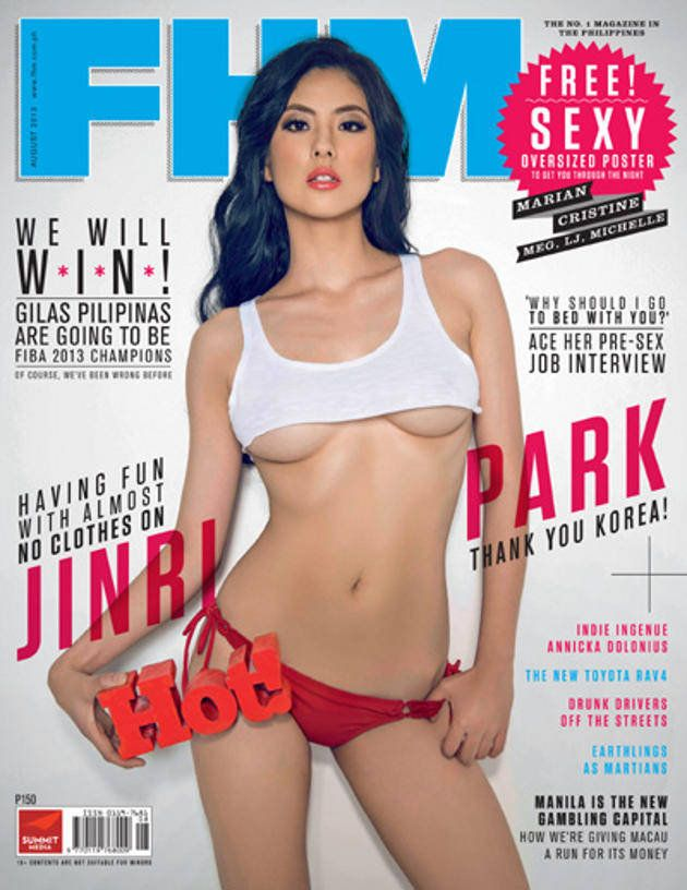 Fhm Philippines August 2015
