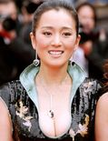 Rumors grow of Gong Li divorce
