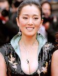 Rumors grow of Gong Li divorce