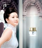 Lee Young Ae for the Gongjinhyang: Seol Whitening Intensive)
