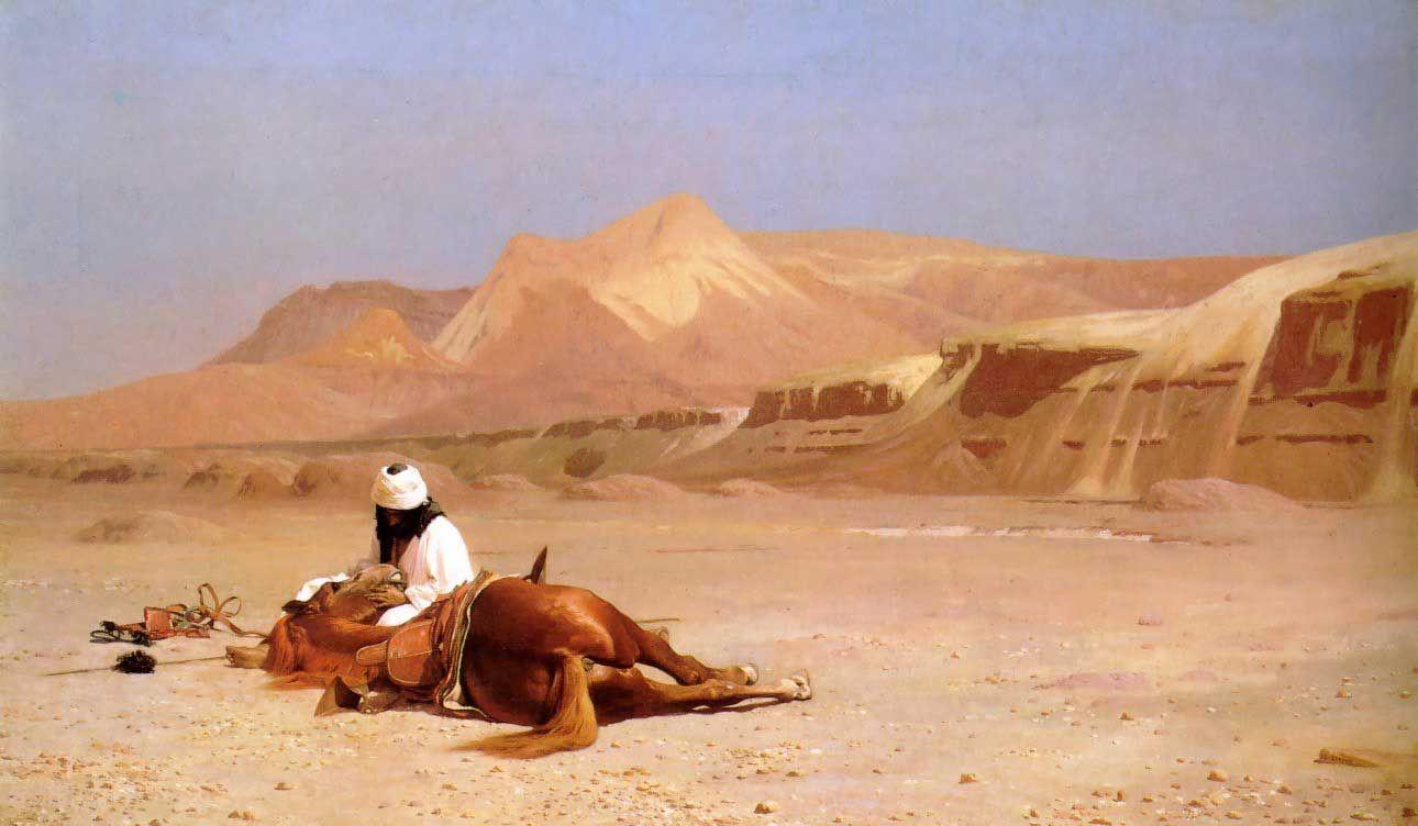 Arap Six
