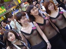 Hong Kong shows invisible bra at Mong Kok
