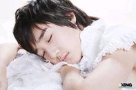 dorki rapper eli sleep