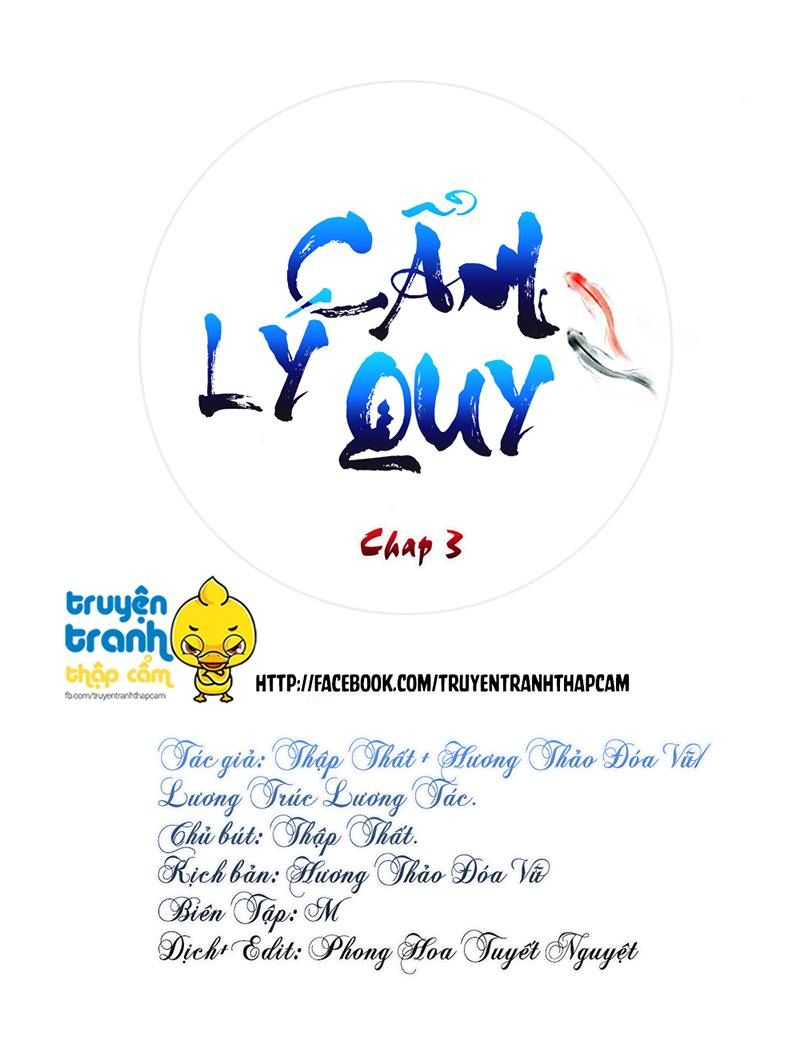 Cẩm Lý Quy Chap 3