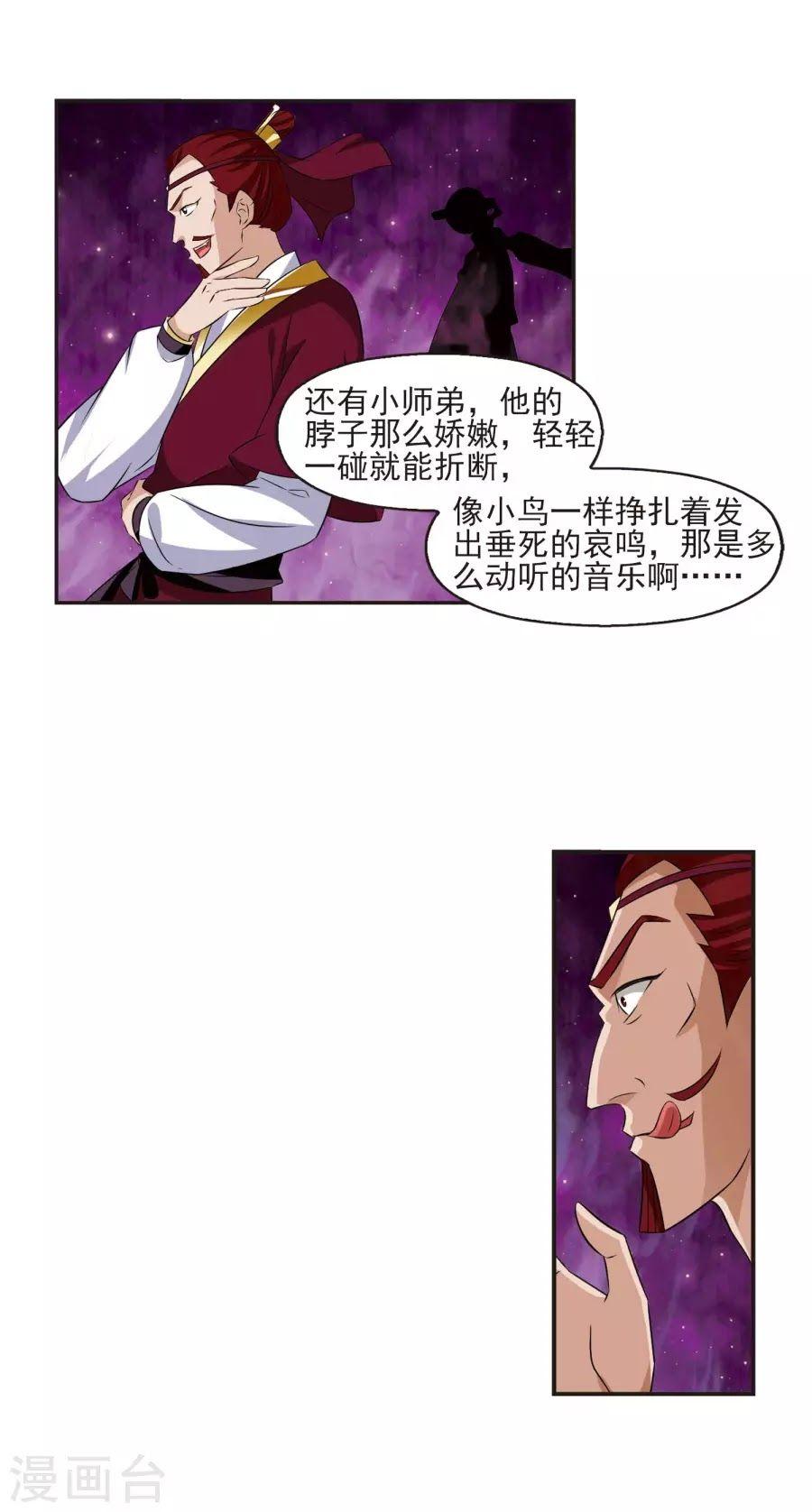 Phong Khởi Thương Lam - Chap 145-RAW