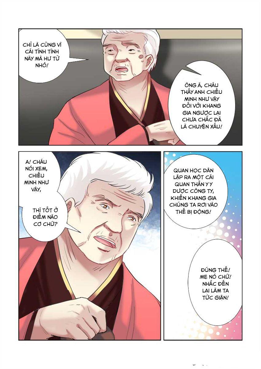 Cao Thủ Cận Vệ Của Hoa Khôi - Chap 206