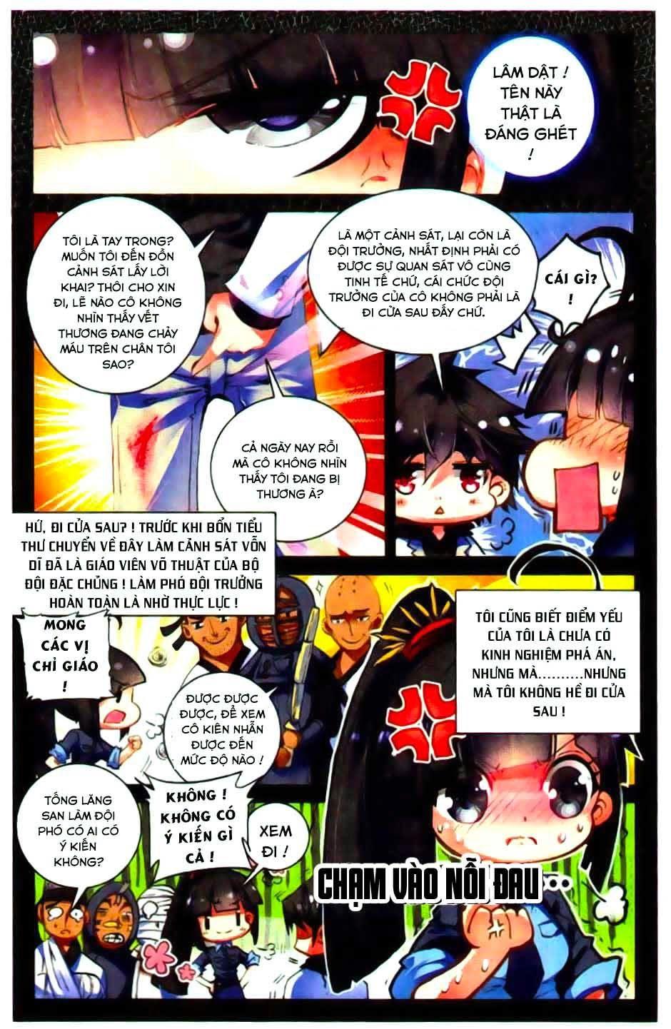 Cao Thủ Cận Vệ Của Hoa Khôi - Chap 8