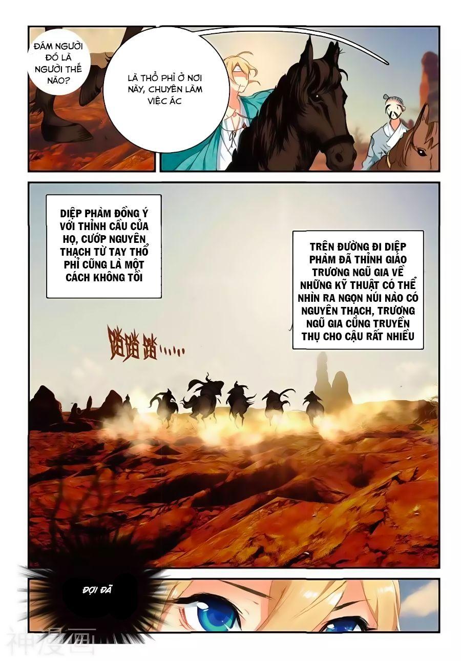 Già Thiên - Chap 62-63