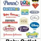 Baby Outlet Warehouse Sale: For Baby Products 0-8 Years Old! Over 30 Brands!