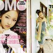 Pb Tomomi Itano Tomocawaii Vol 3 In Autumn Winter 87 Hq Scans Size 19