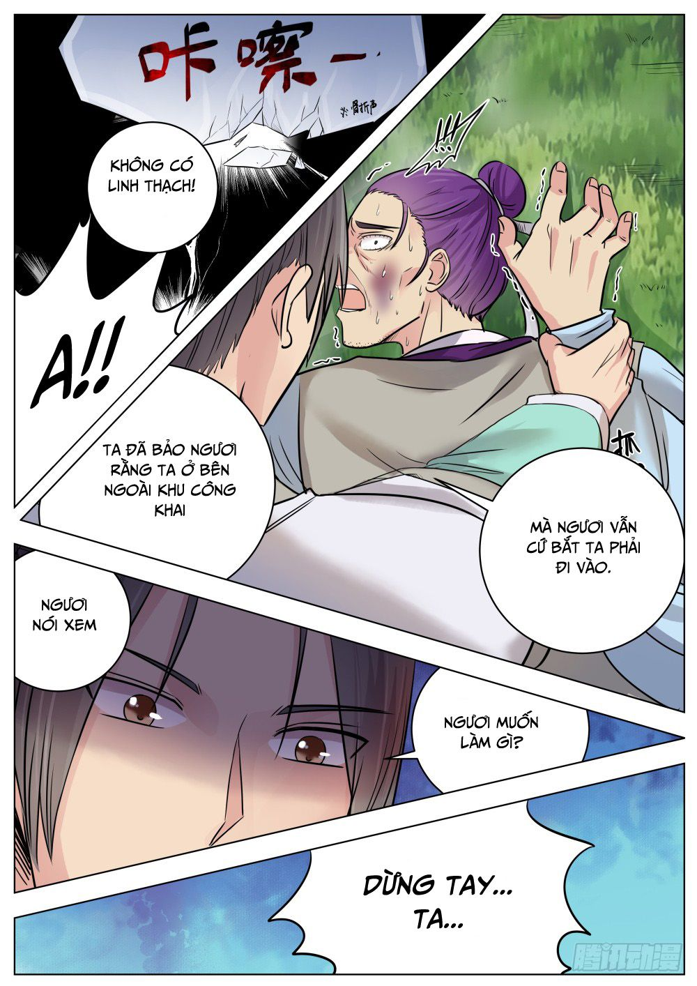 Ngã Dục Phong Thiên - Chap 13