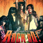 Download Rock Oo! (2013)