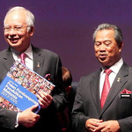 PM launches bold education blueprint for excellence