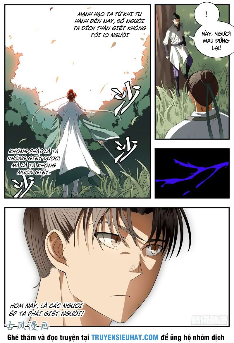 Ngã Dục Phong Thiên - Chap 74