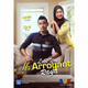 Love You Mr.Arrogant Raya [2014] Full Telemovie