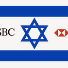 HSBC Ajen Israel? | Download Percuma