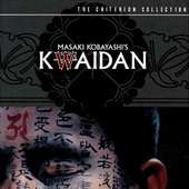 Kwaidan (1964) DVDRip | Free Download Mobile Movies | Download Gratis