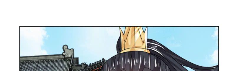 Loạn Thế Đế Hậu - Chap 24