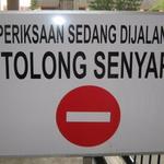 Tarikh Semua Peperiksaan Utama Malaysia 2013