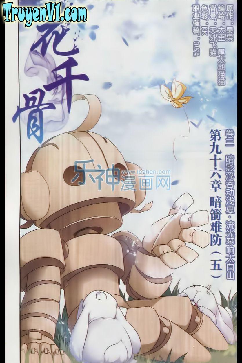 Hoa Thiên Cốt Chap 96