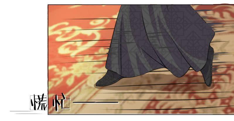 Loạn Thế Đế Hậu - Chap 10