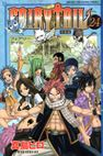 SoupGoblin's Stash: Fairy Tail