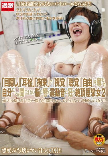 Djsk 059 Saliva Soaked Yarn Draw Was Squeezed Sperm In Dimensions Stopped Forced To Erection Forcibly Ji U25cb Port To The Temptation To Come Dirty Sister In Berochu I 3 Hatano Yui