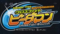 Cross Fight BDaman  Episode 02 [Subtitle Indonesia]