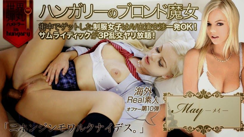 Jav Uncensored Xxx Av 21736 May