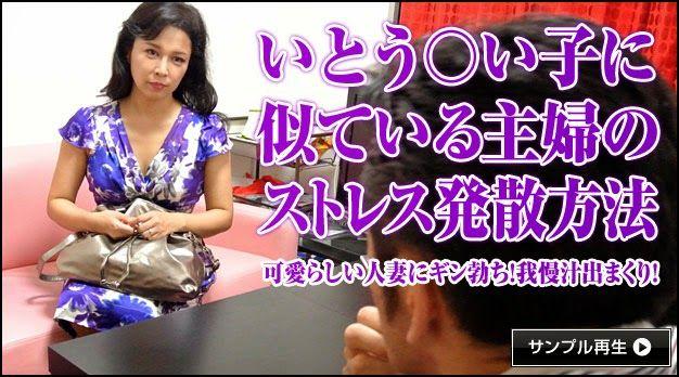 Jux 405 Mizuno Asahi Jav Censored
